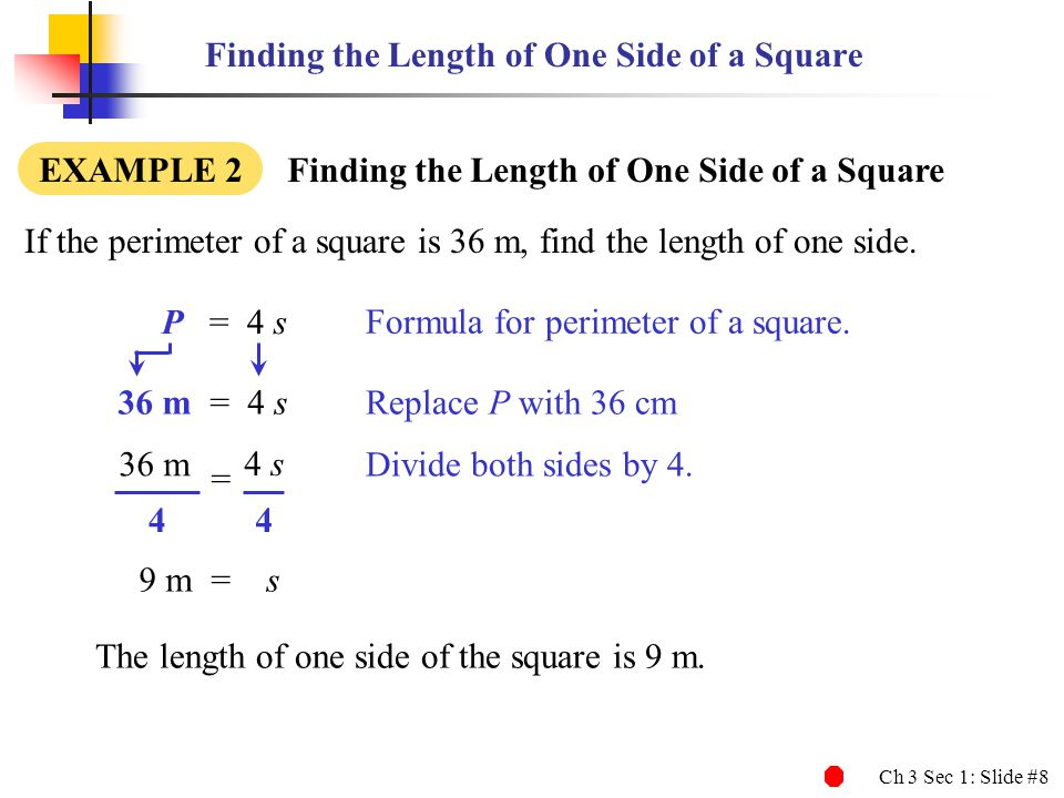 Finding the Length of One Side of a Square