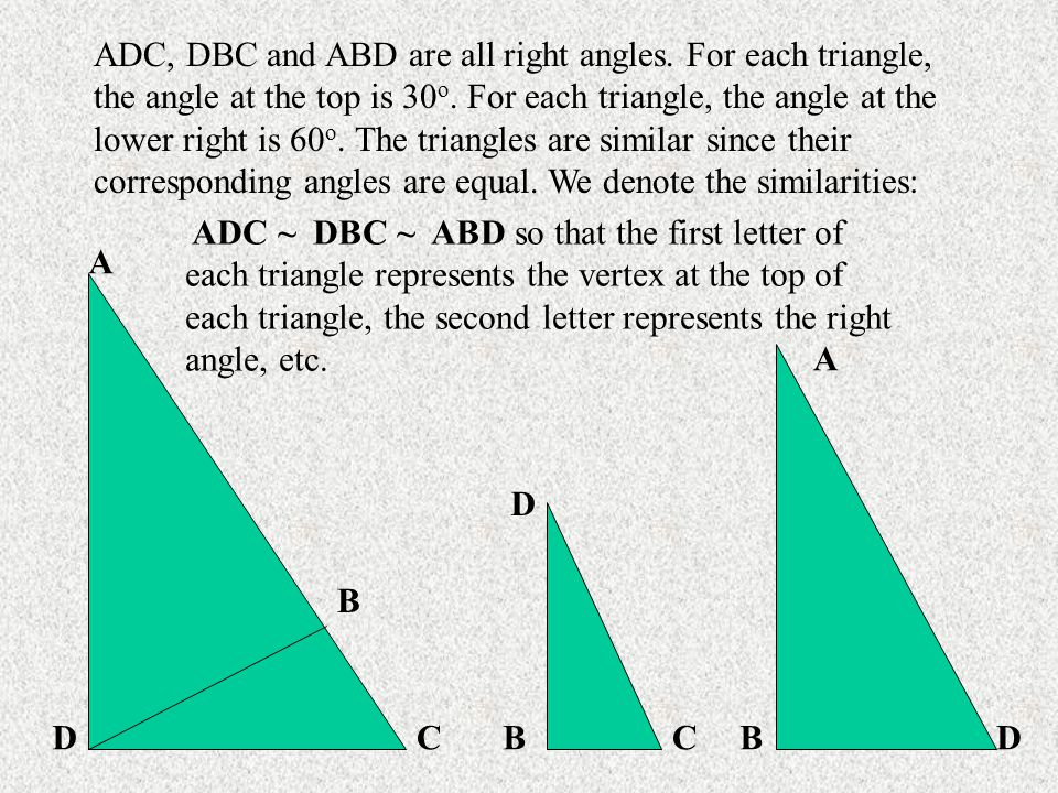 ADC, DBC and ABD are all right angles