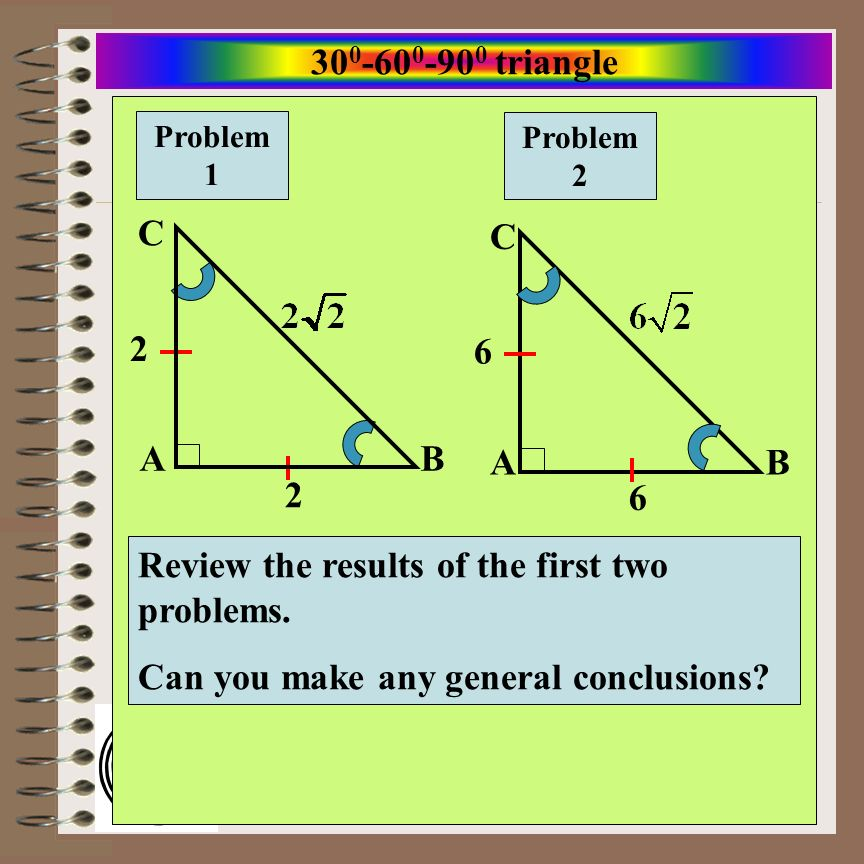 Review the results of the first two problems.