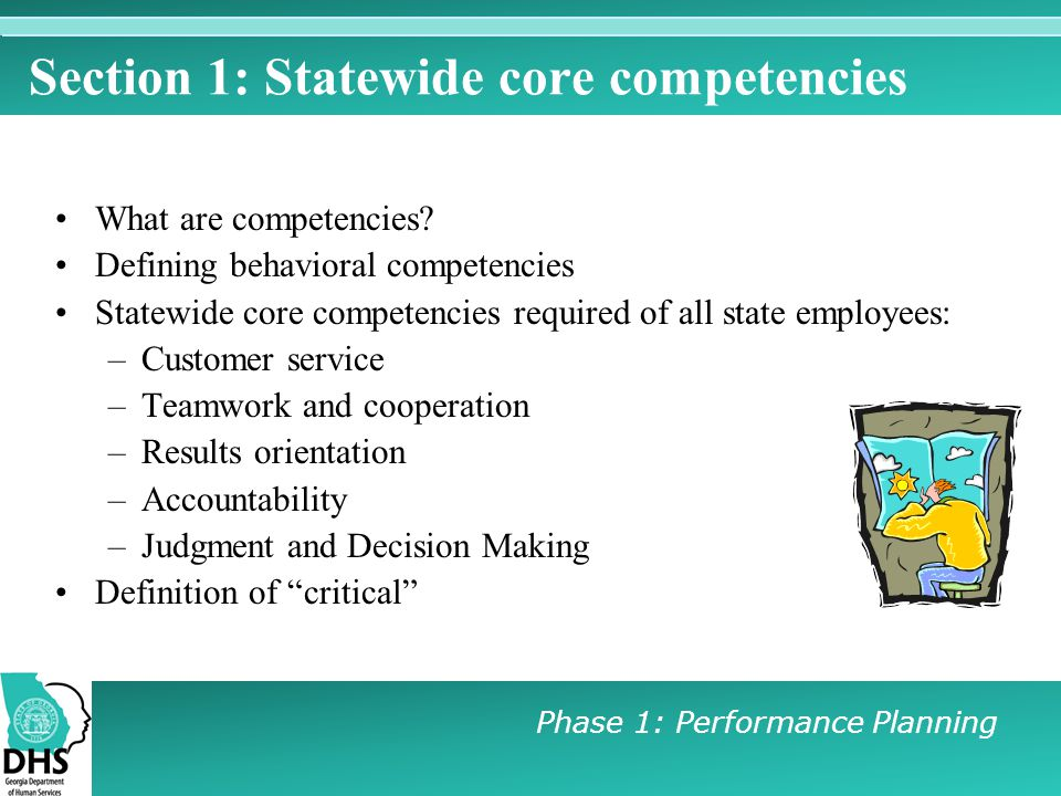 Section 1: Statewide core competencies