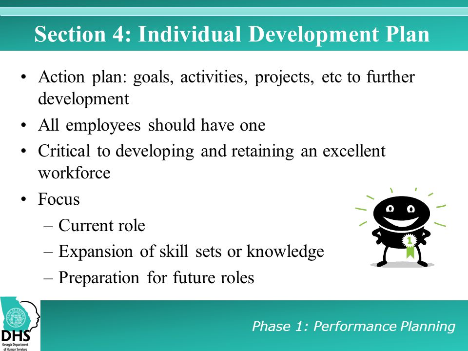 Section 4: Individual Development Plan