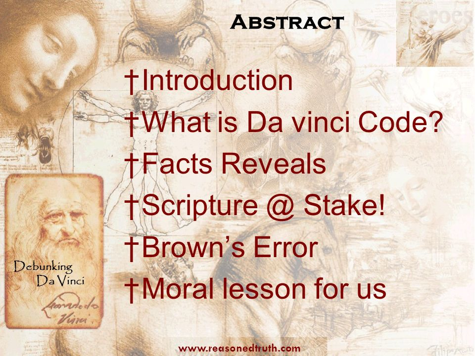 Introduction What is Da vinci Code Facts Reveals Scripture @ Stake!