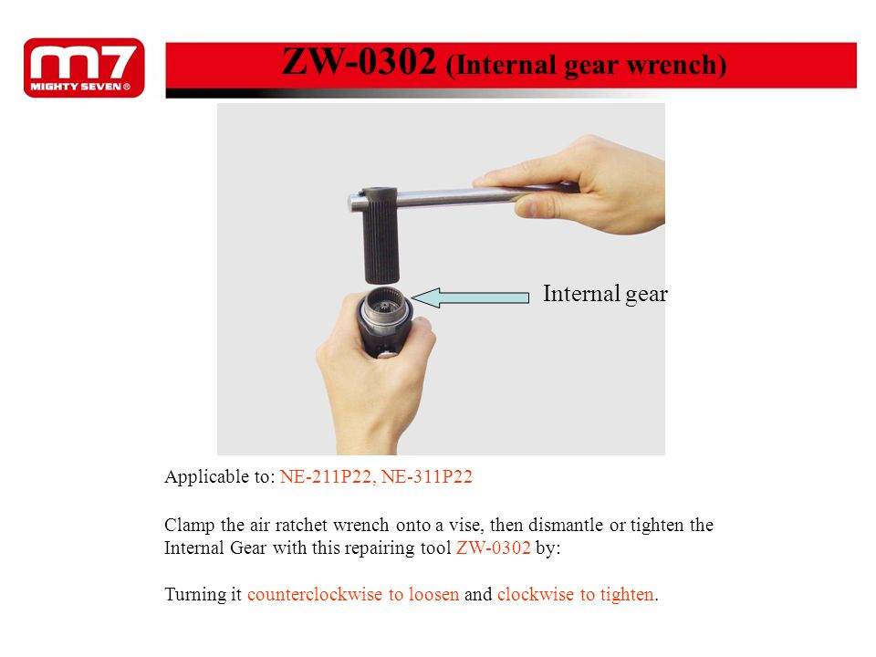 ZW-0302 (Internal gear wrench)