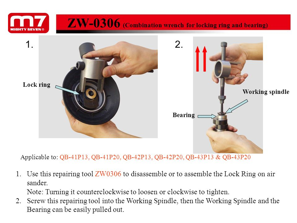ZW-0306 (Combination wrench for locking ring and bearing)