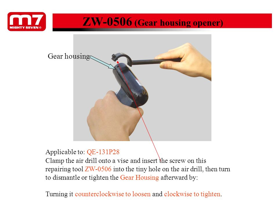 Gear housing ZW-0506 (Gear housing opener) Applicable to: QE-131P28