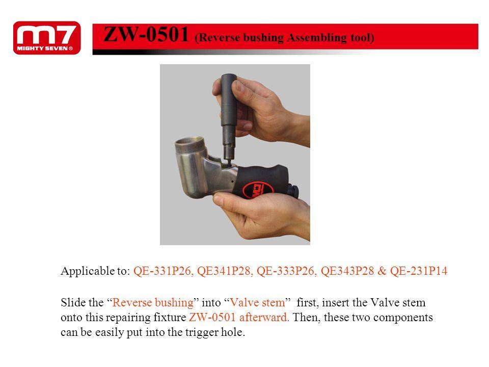 ZW-0501 (Reverse bushing Assembling tool)