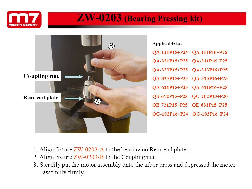 ZW-0203 (Bearing Pressing kit)