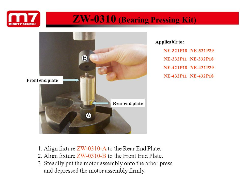 ZW-0310 (Bearing Pressing Kit)