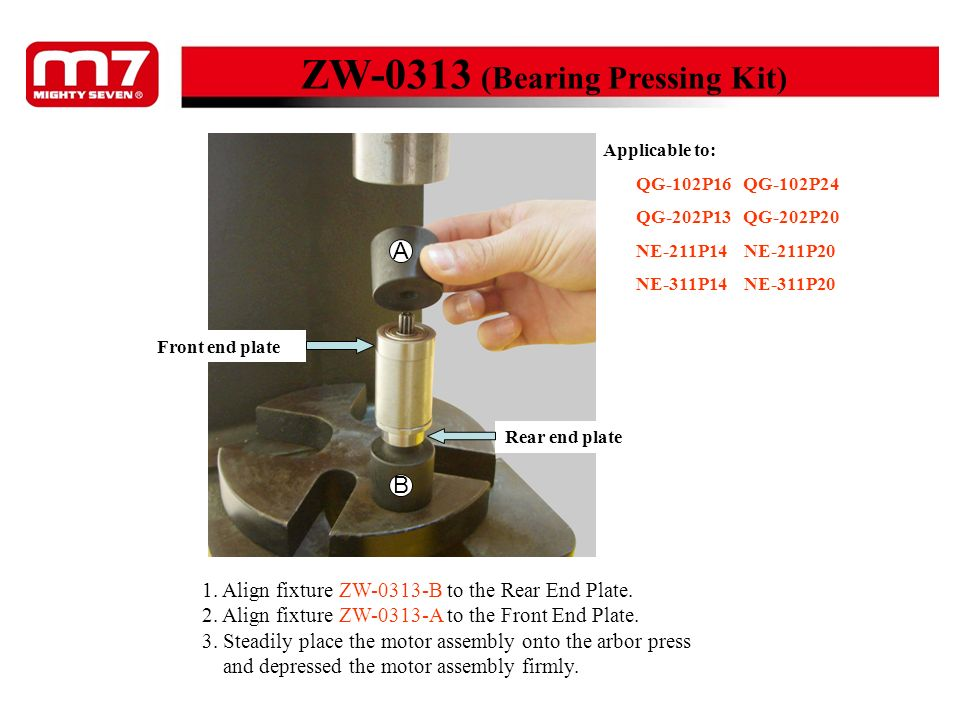ZW-0313 (Bearing Pressing Kit)
