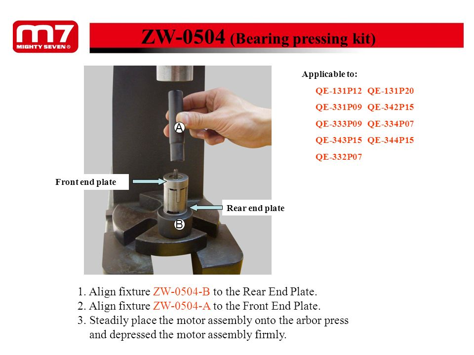 ZW-0504 (Bearing pressing kit)