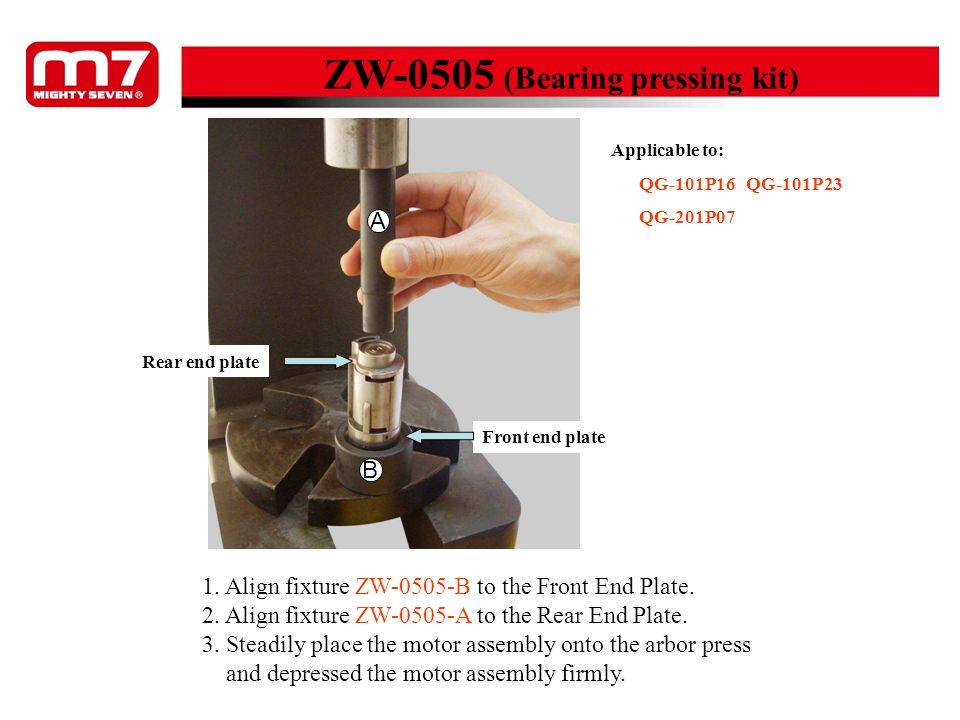 ZW-0505 (Bearing pressing kit)