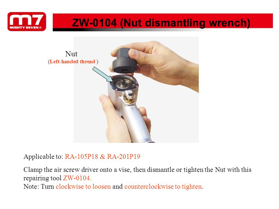 ZW-0104 (Nut dismantling wrench)