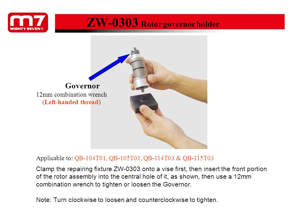 ZW-0303 Rotor governor holder