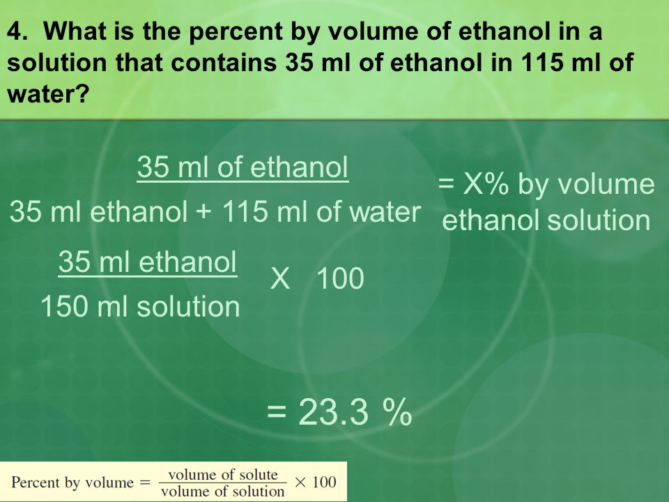 = X% by volume ethanol solution
