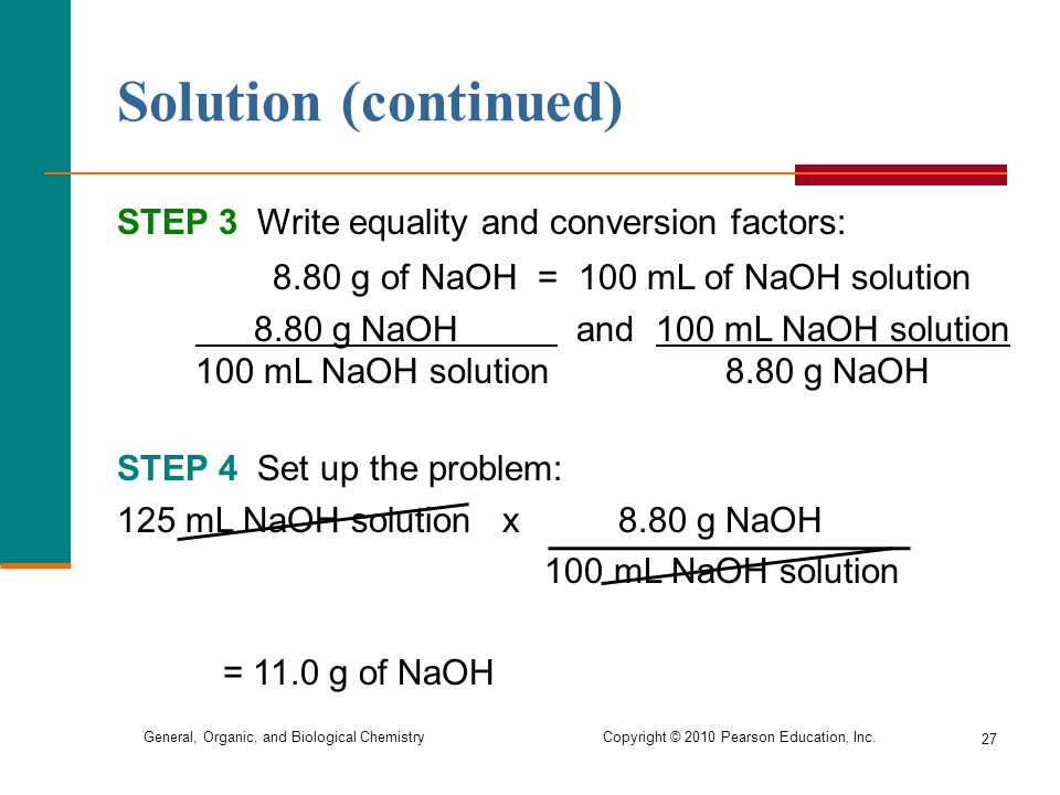 Solution (continued) STEP 3 Write equality and conversion factors: