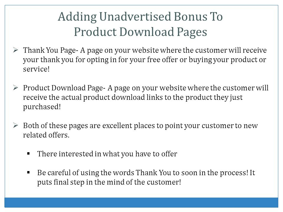 Adding Unadvertised Bonus To Product Download Pages