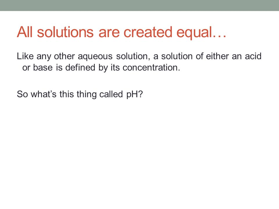 All solutions are created equal…