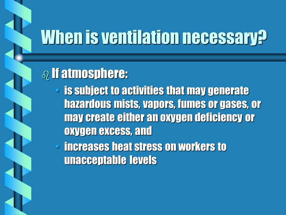 When is ventilation necessary