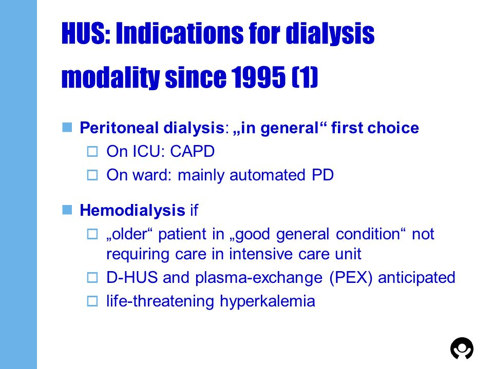 HUS: Indications for dialysis modality since 1995 (1)