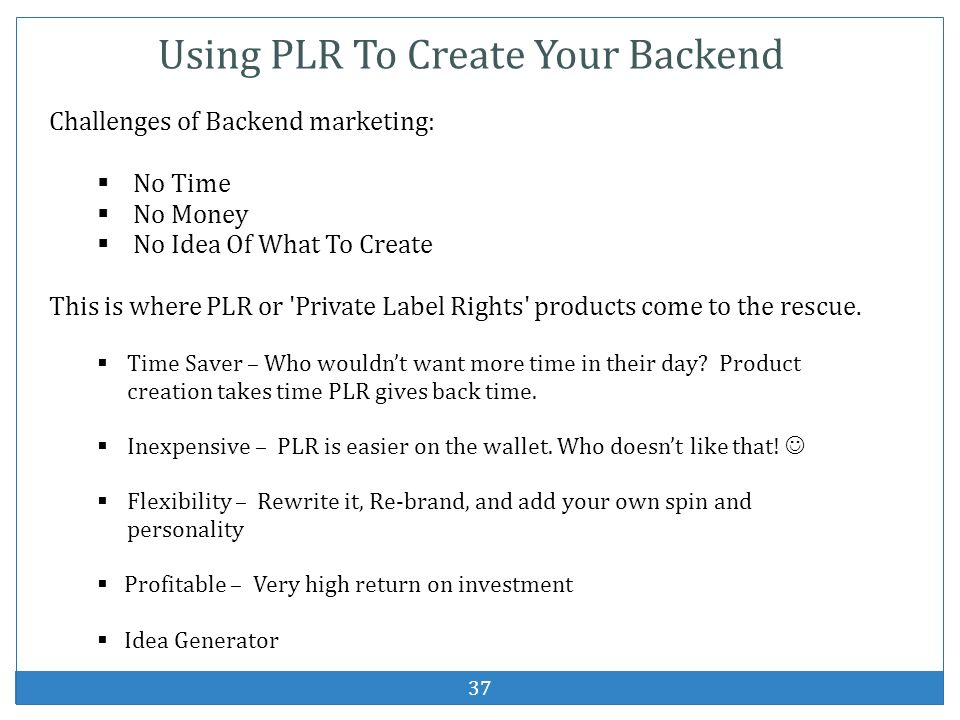 Using PLR To Create Your Backend