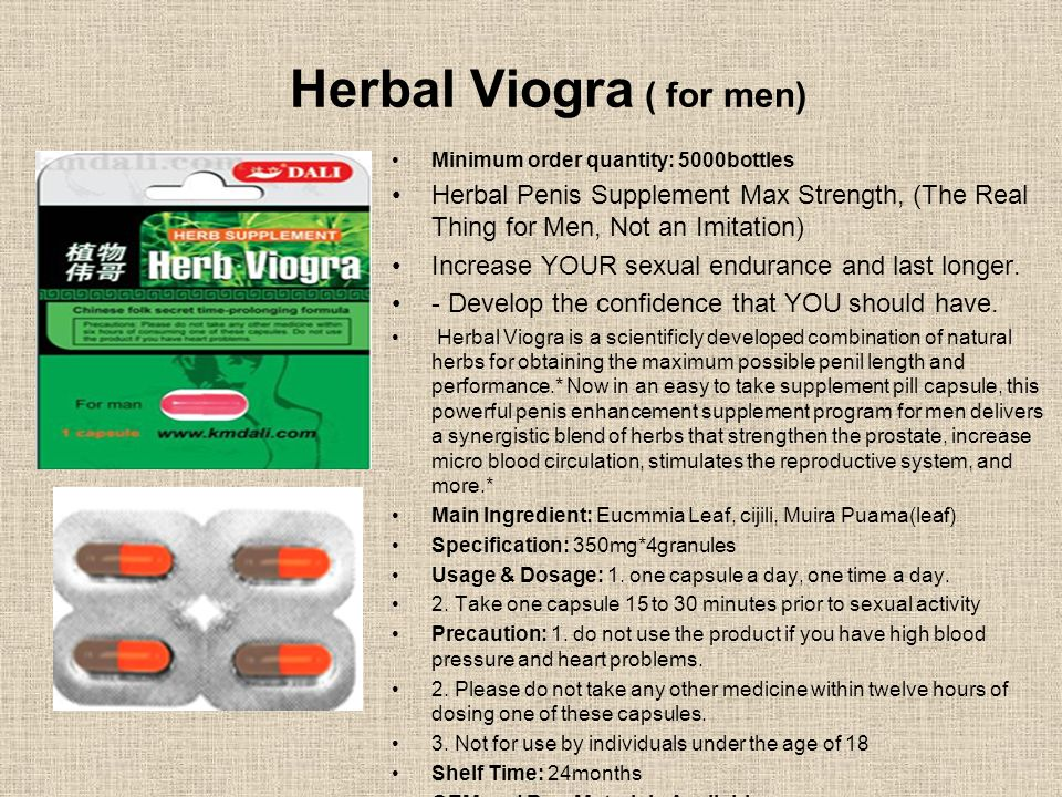 Herbal Viogra ( for men)