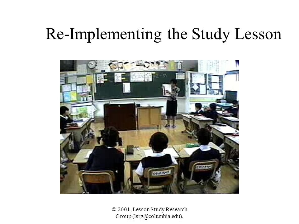 Re-Implementing the Study Lesson