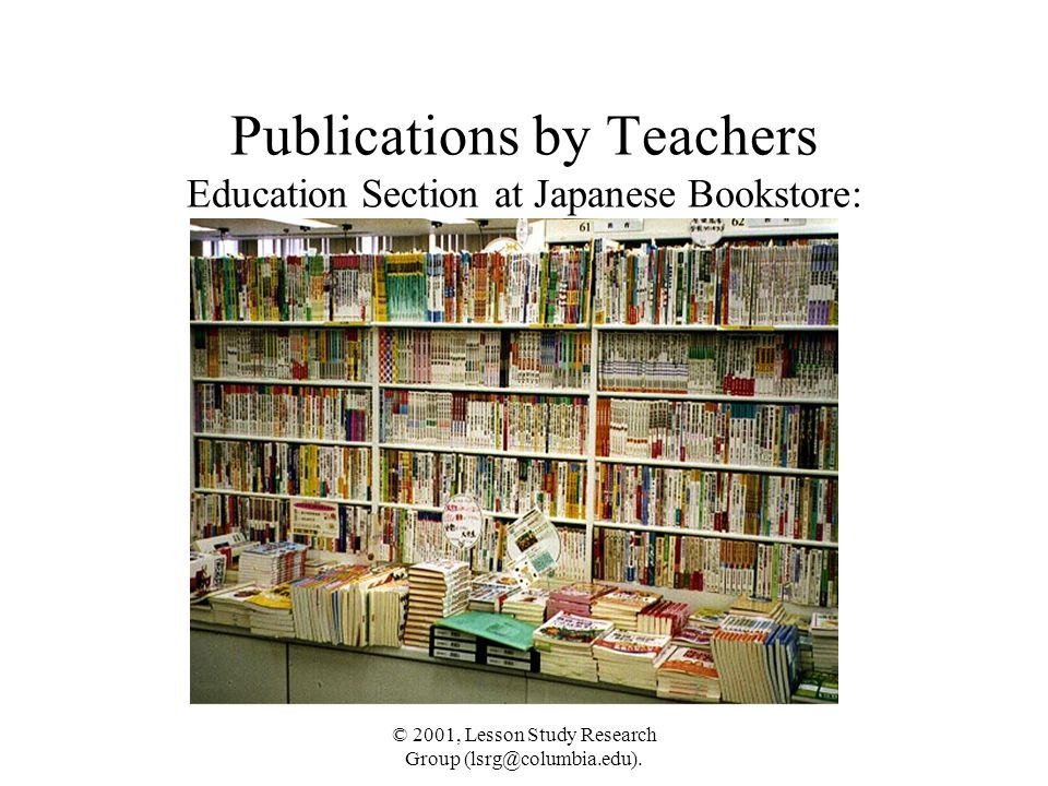 Publications by Teachers Education Section at Japanese Bookstore: