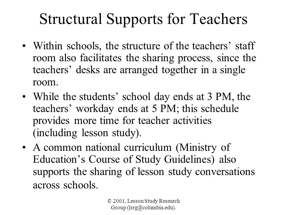 Structural Supports for Teachers