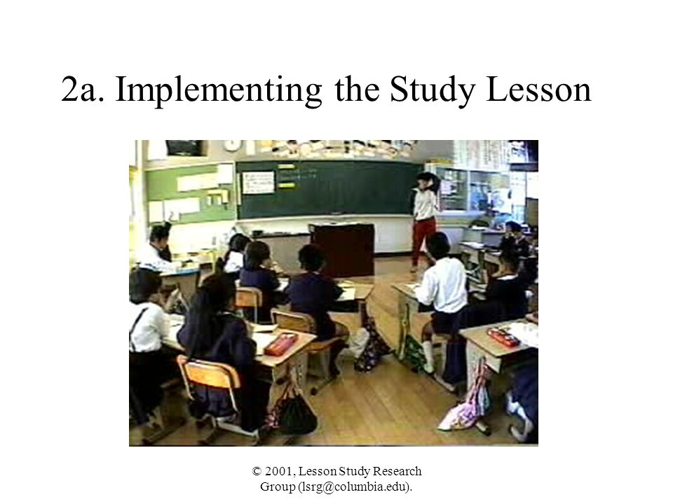 2a. Implementing the Study Lesson
