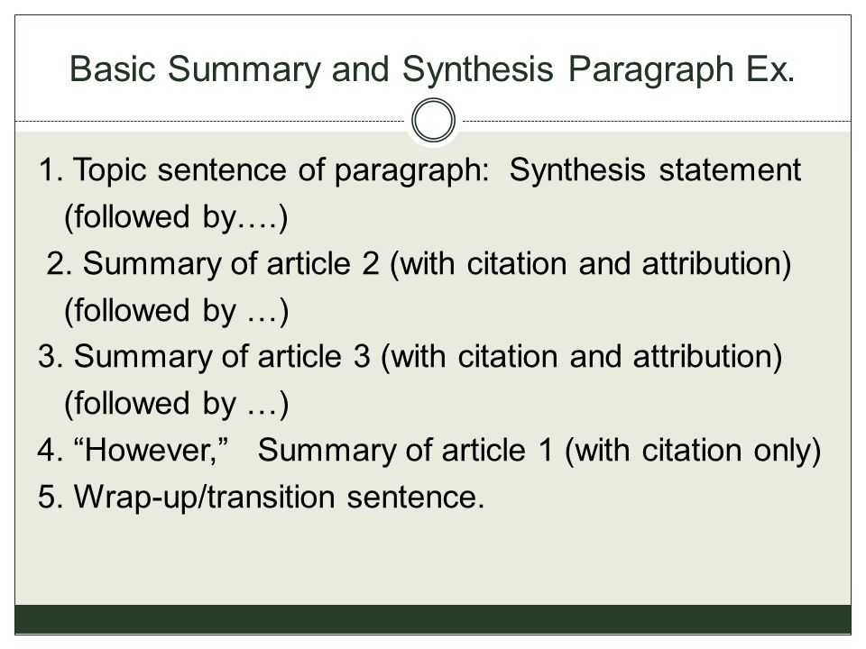 Basic Summary and Synthesis Paragraph Ex.