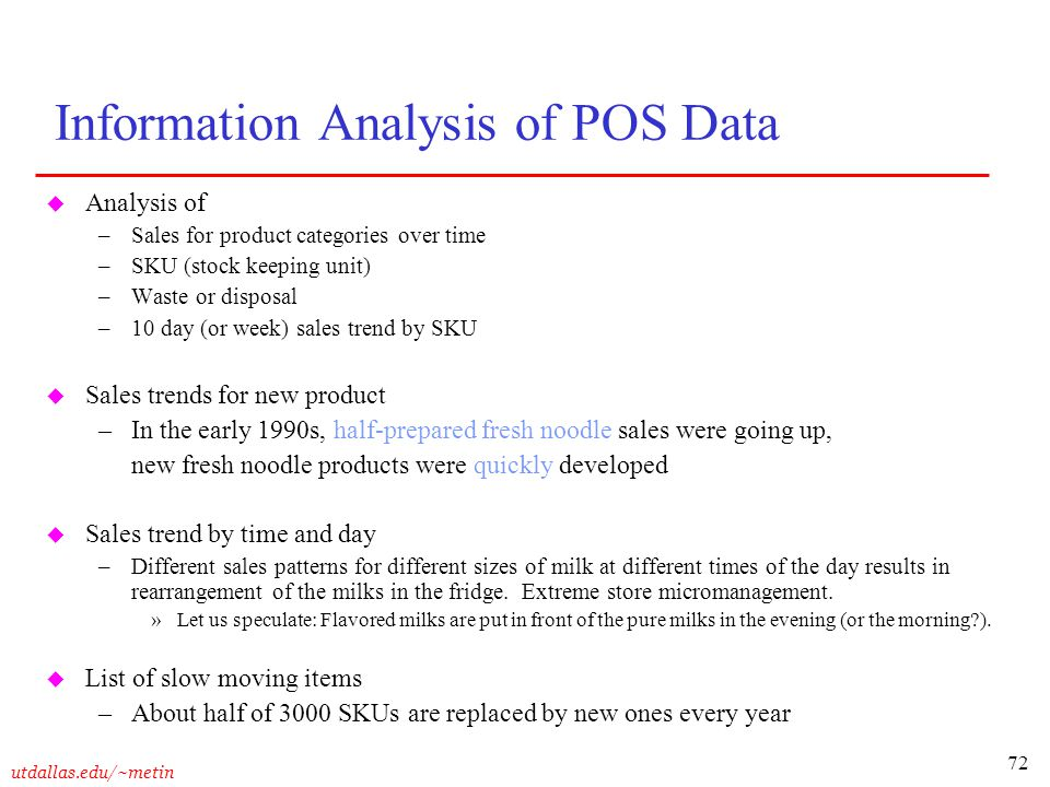 Information Analysis of POS Data