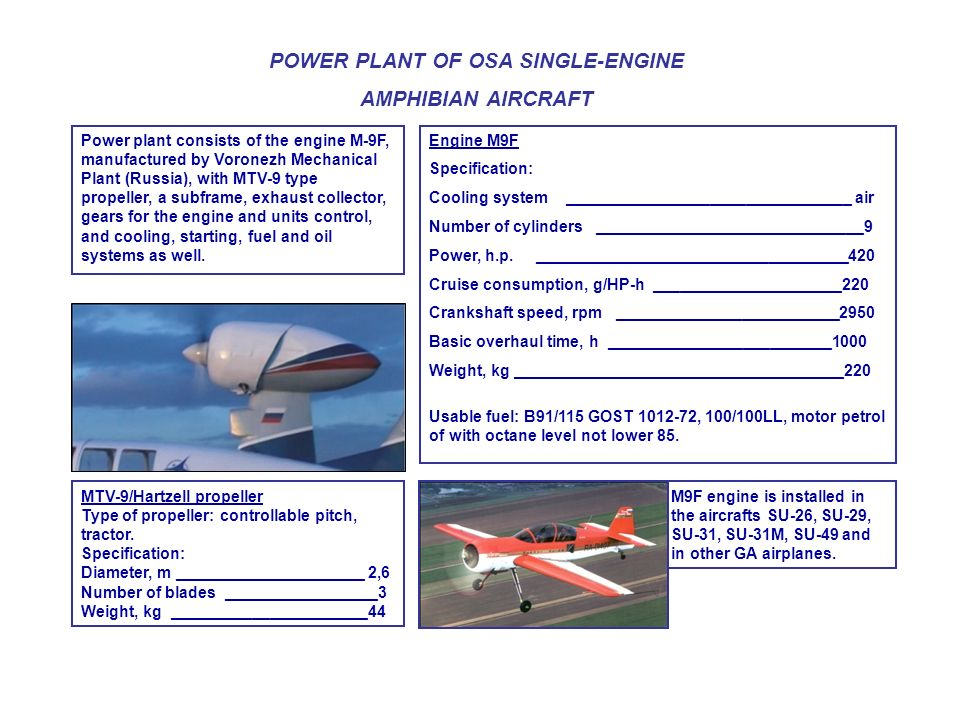 POWER PLANT OF OSA SINGLE-ENGINE