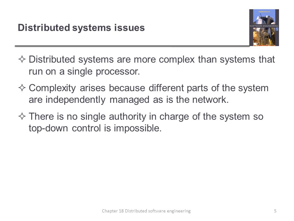 Distributed systems issues