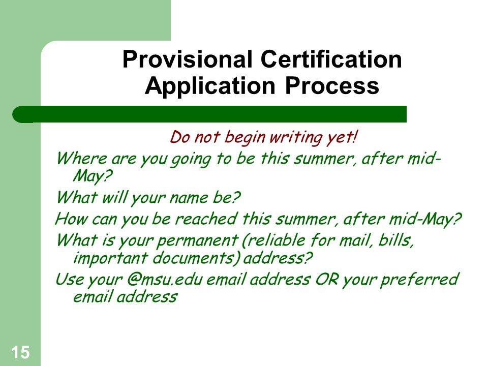 Provisional Certification Application Process