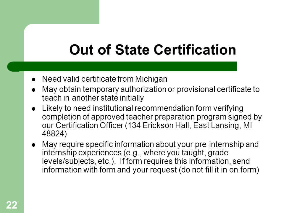 Out of State Certification