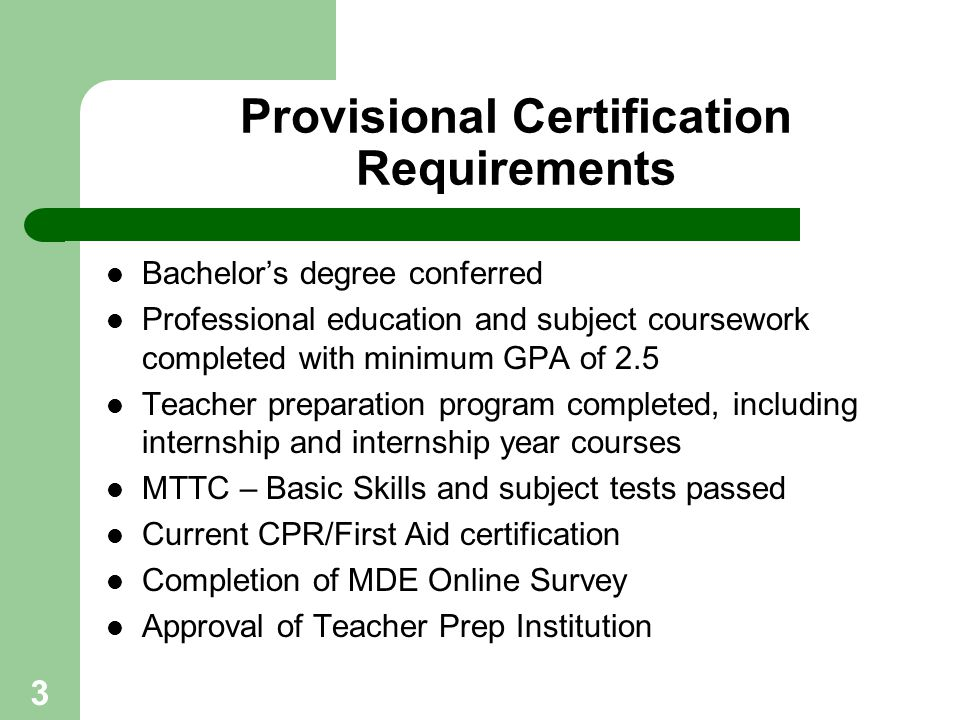 Provisional Certification Requirements