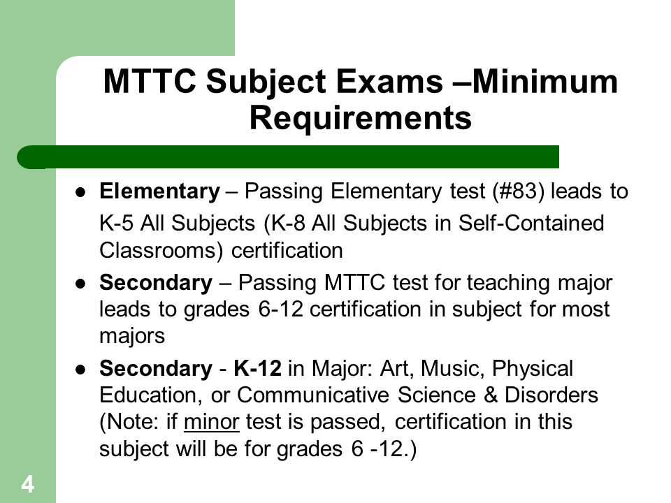 MTTC Subject Exams –Minimum Requirements