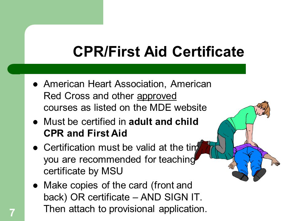 CPR/First Aid Certificate