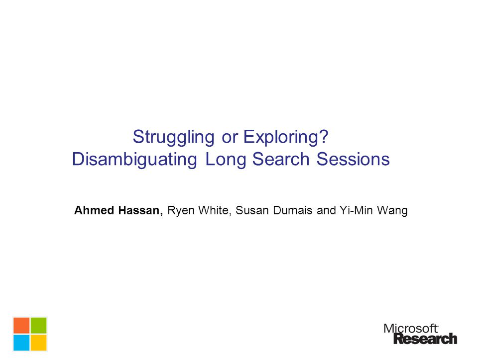 Struggling or Exploring Disambiguating Long Search Sessions