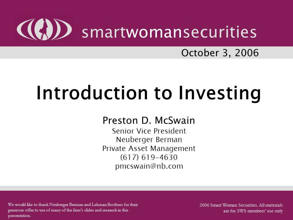 smartwomansecurities