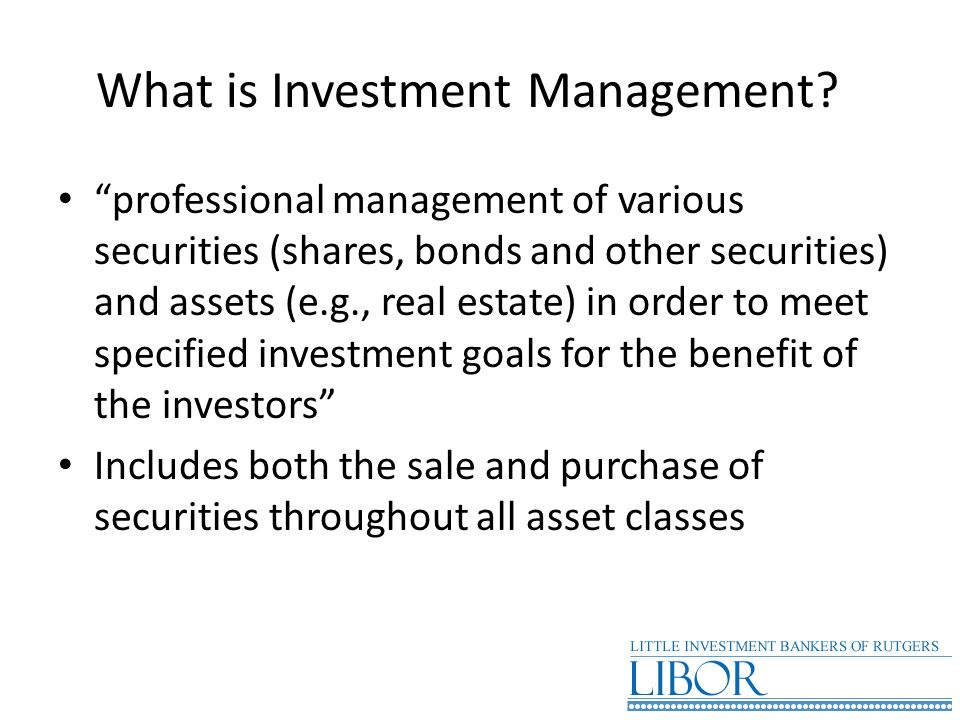 What is Investment Management