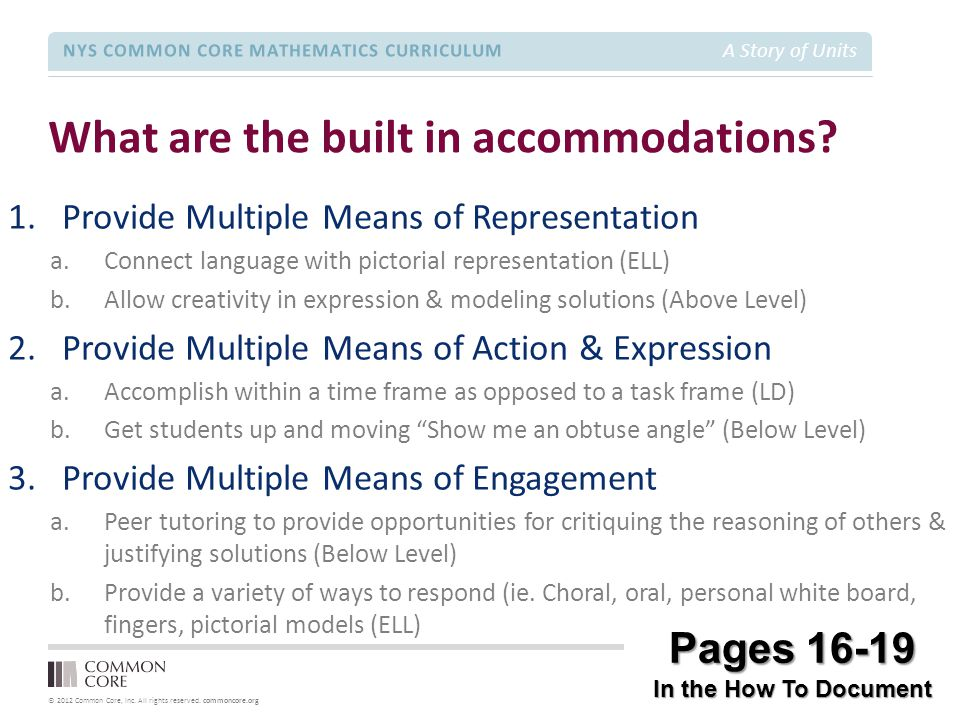What are the built in accommodations