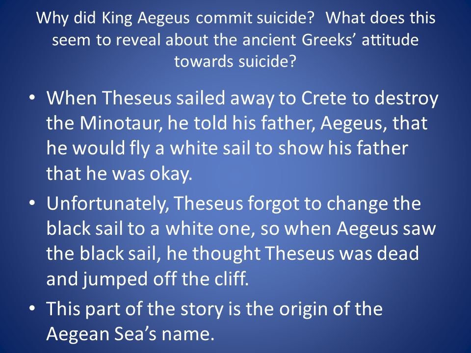 This part of the story is the origin of the Aegean Sea's name.