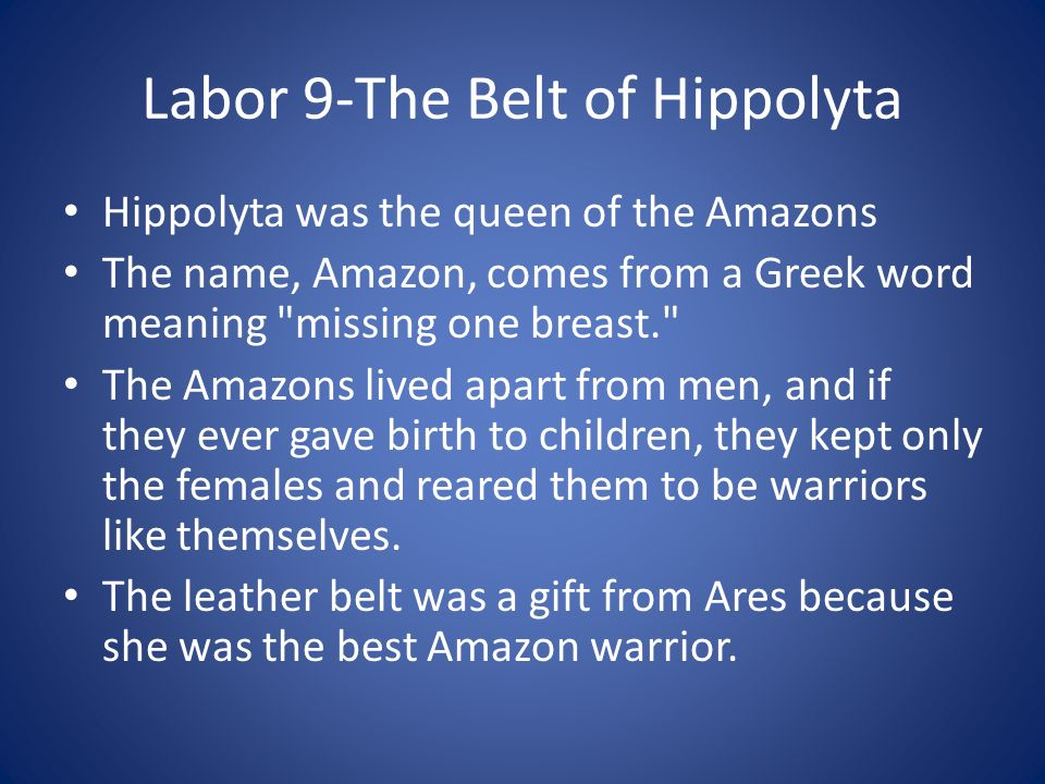 Labor 9-The Belt of Hippolyta