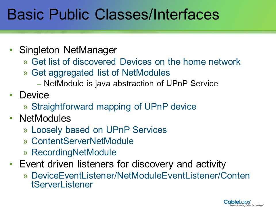 Basic Public Classes/Interfaces