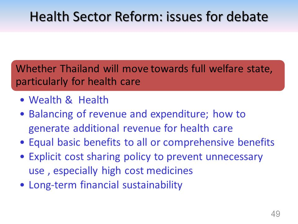 Health Sector Reform: issues for debate