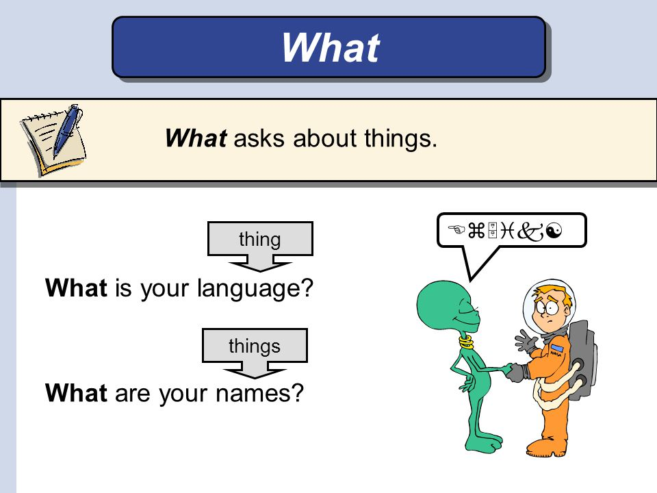 What What asks about things. What is your language