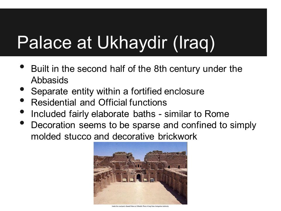 Palace at Ukhaydir (Iraq)