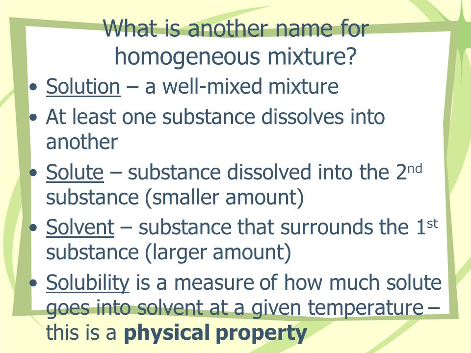 What is another name for homogeneous mixture