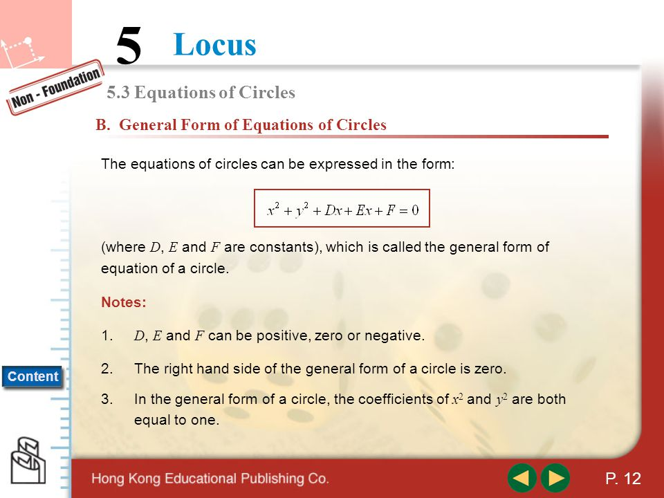 5.3 Equations of Circles B. General Form of Equations of Circles